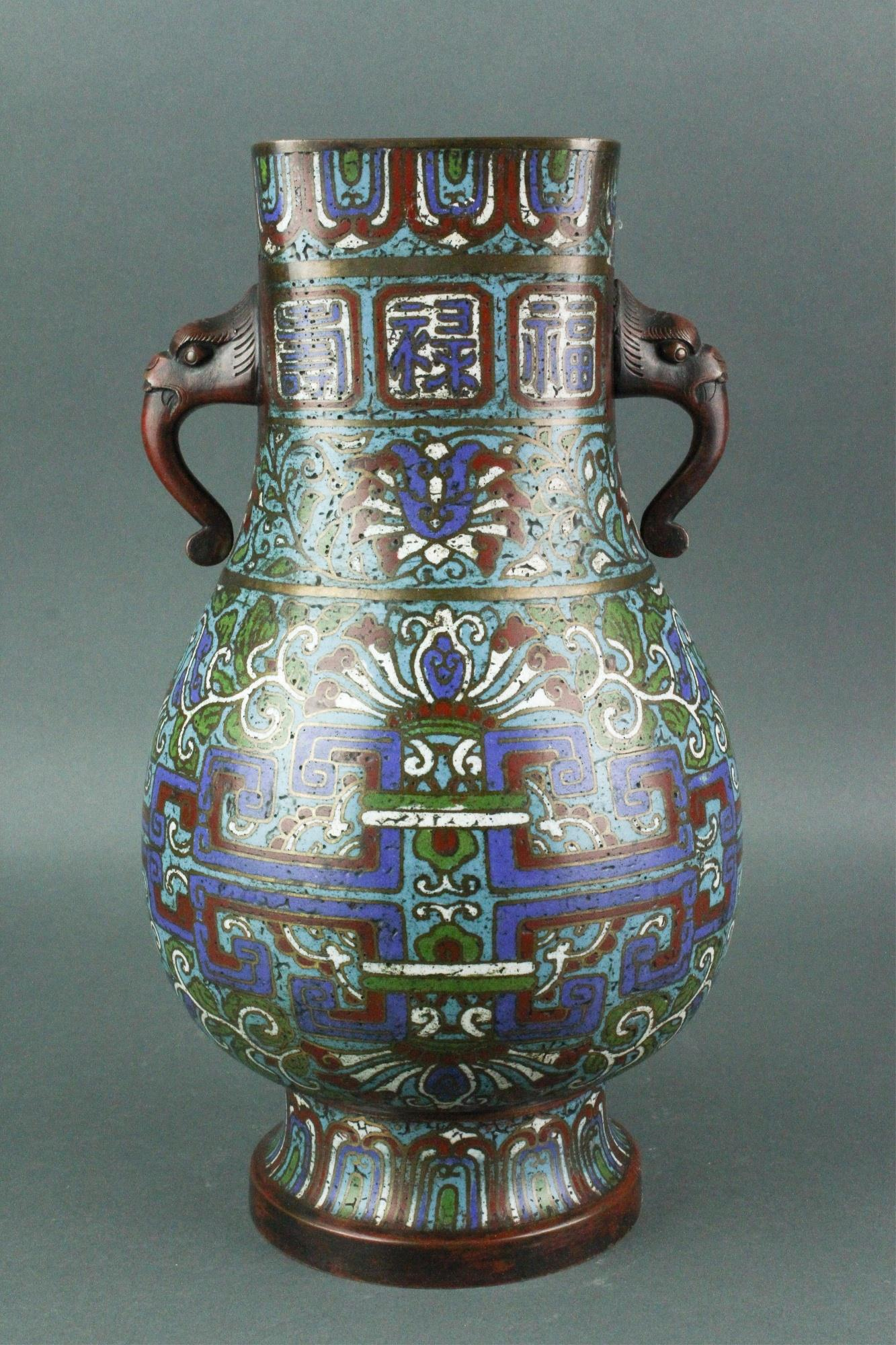 51bidlive Chinese Cloisonne Bronze Hu Vase 4 Character Mark