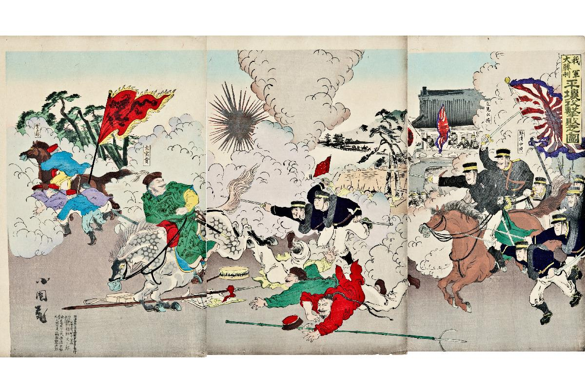 a history of the sino japanese war of 1894 to 1895 Abebookscom: the sino-japanese war of 1894-1895: perceptions, power, and primacy (9780521617451) by s c m paine and a great selection of similar new, used and collectible books available now at great prices.