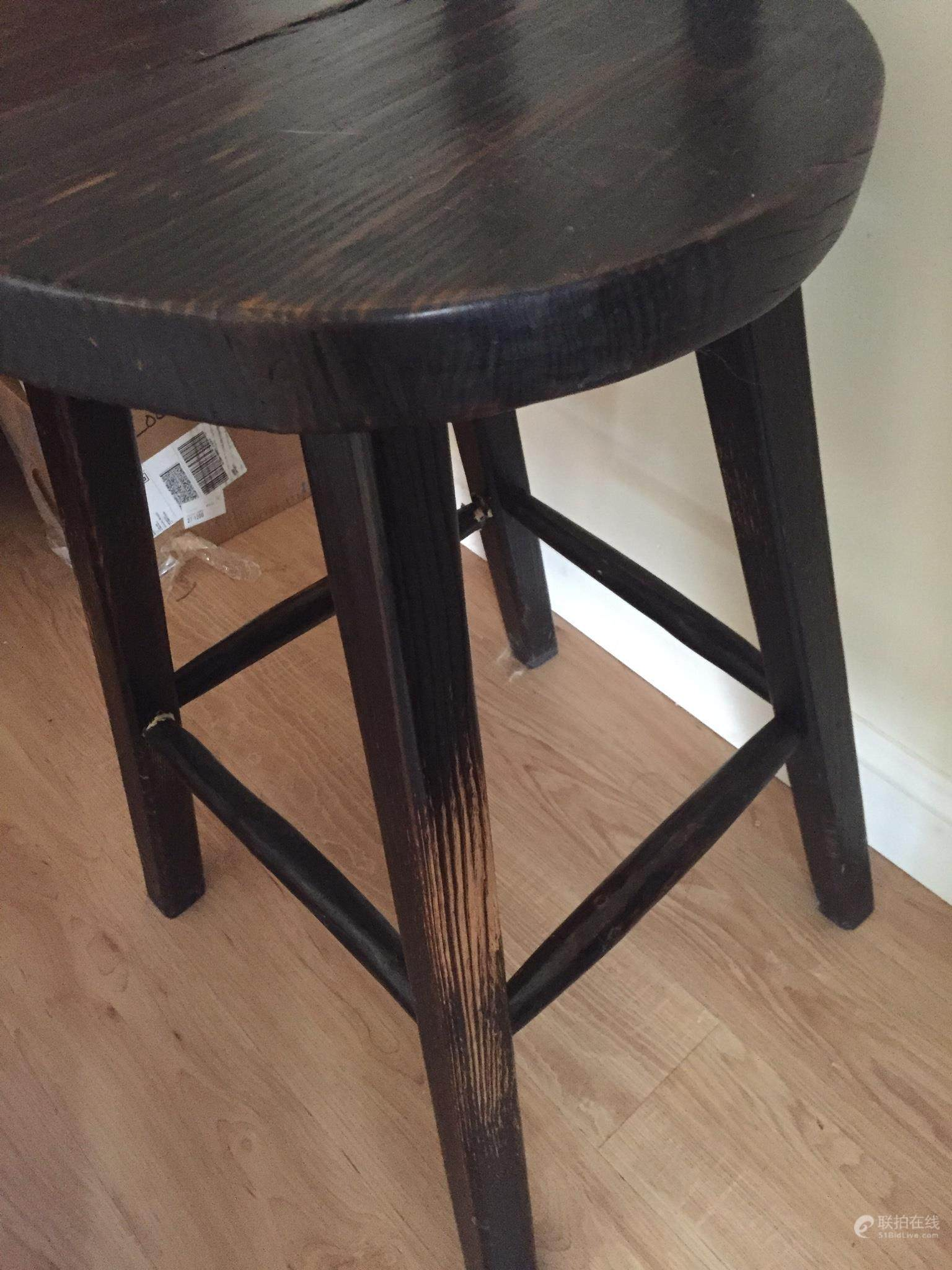51BidLive [Two wood high chair ]