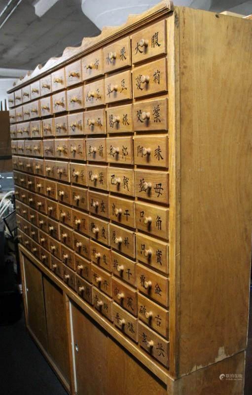 51BidLive-[Old Traditional Oak Wood Korean Herbal Medicine Cabinet]