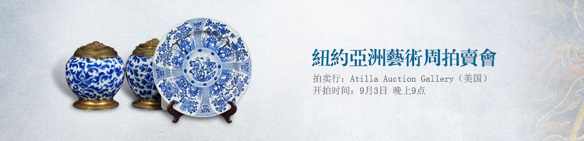 Atilla-Auction-Gallery9-3滚动图