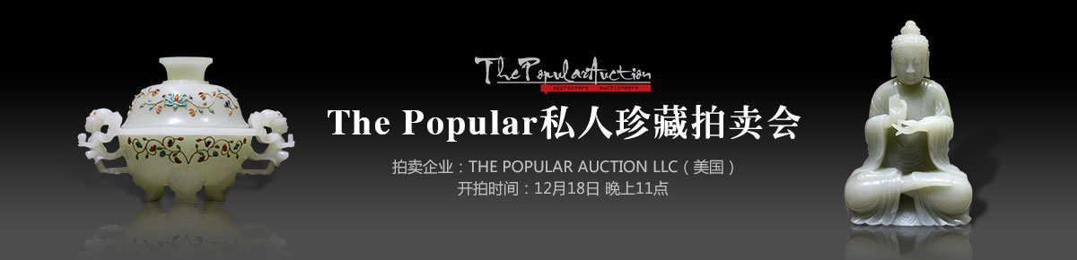 ThePopular1218