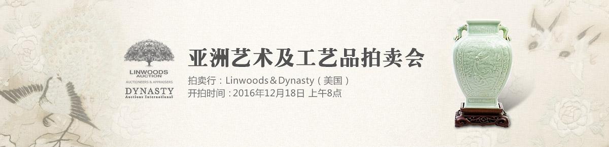linwoods1218滚动图