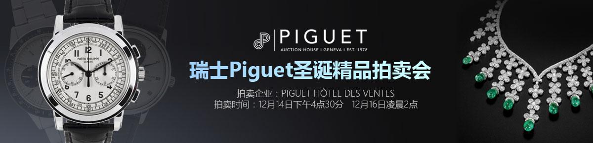 piguet1214