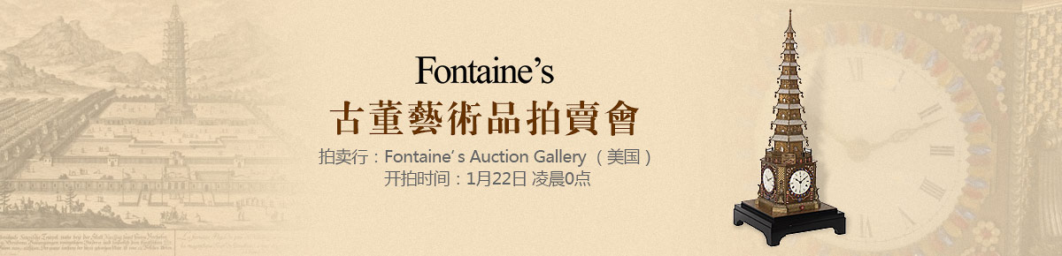 Fontaines1-22滚动图