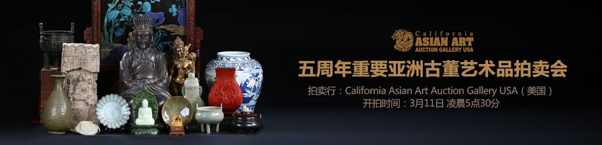 加州滚动图3-11