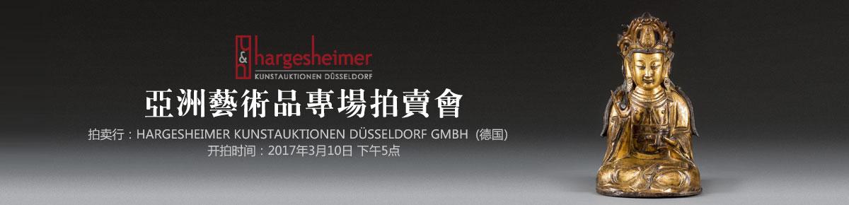 hargesheimer3-10