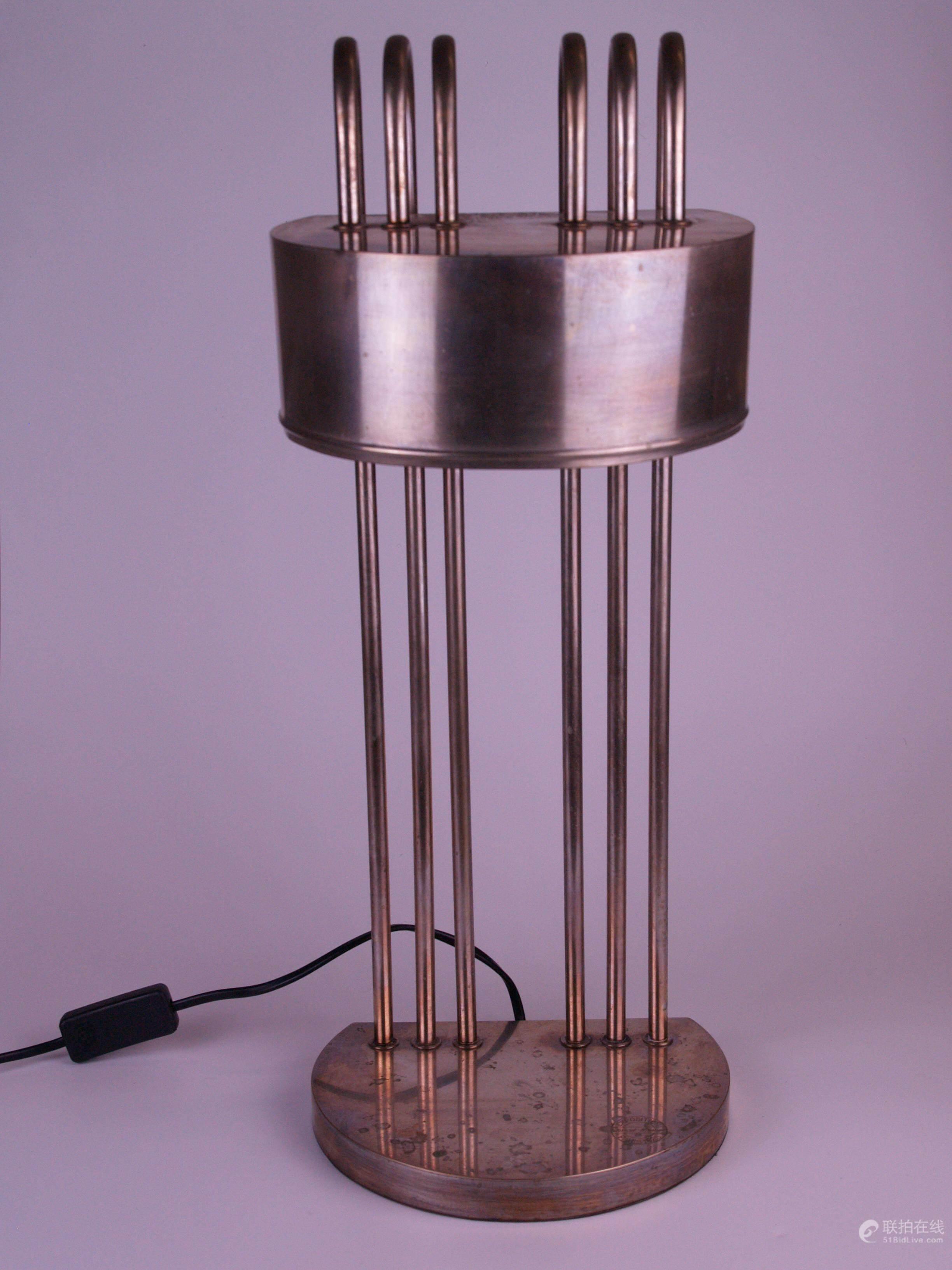 51bidlive Designer Tischlampe Entwurfmarcel Breuer 1902 1981