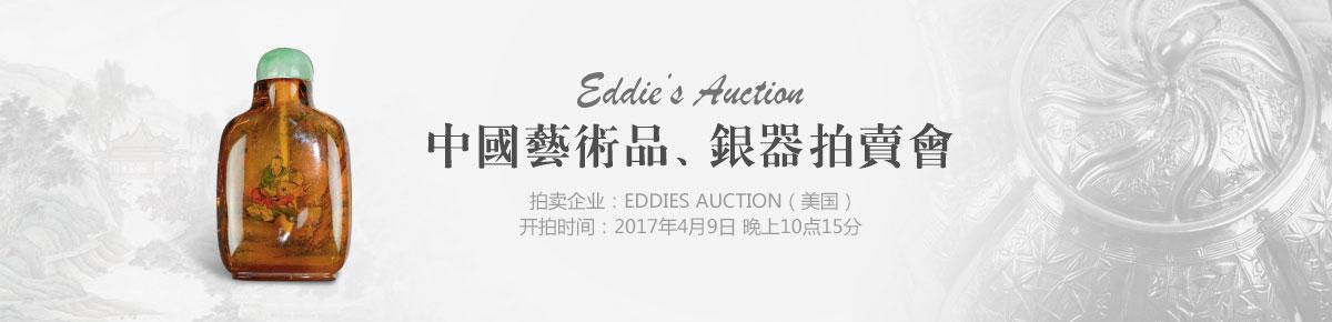 Eddies-Auction滚动图4-9.jpg