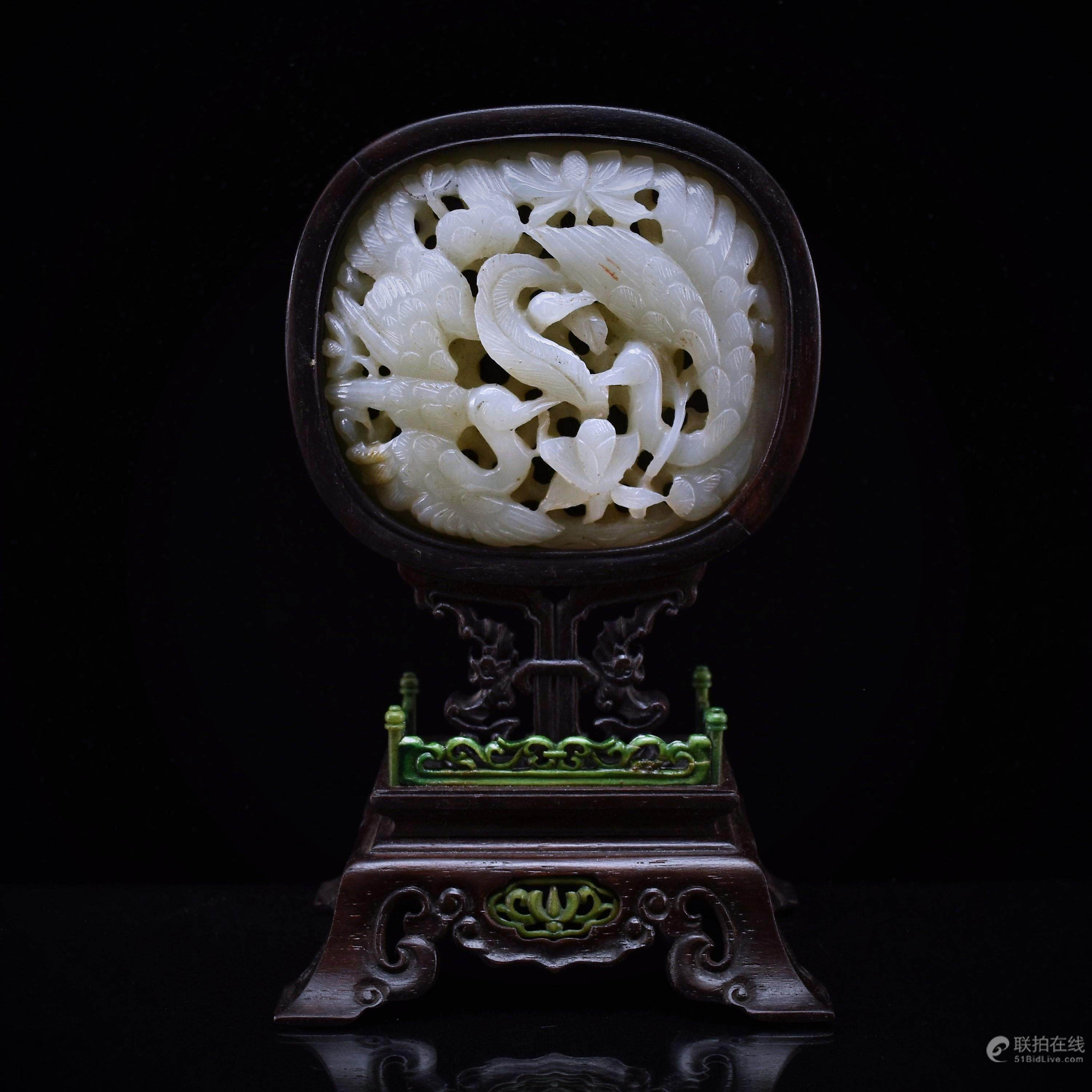dragon screen medallion jade item table oval