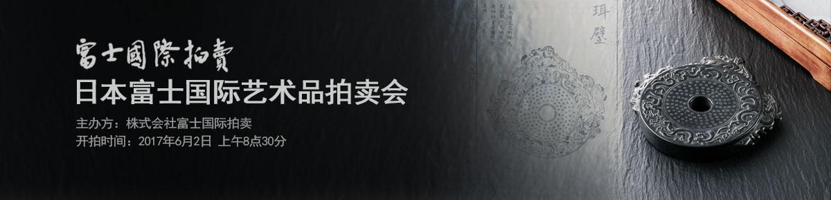 富士滚动图6-2