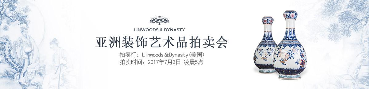 Linwoods滚动图7-3