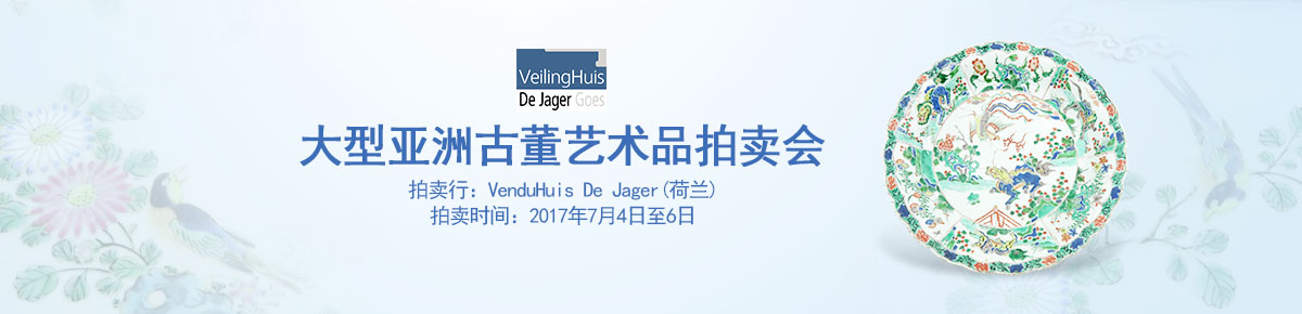 VenduHuis滚动图0704