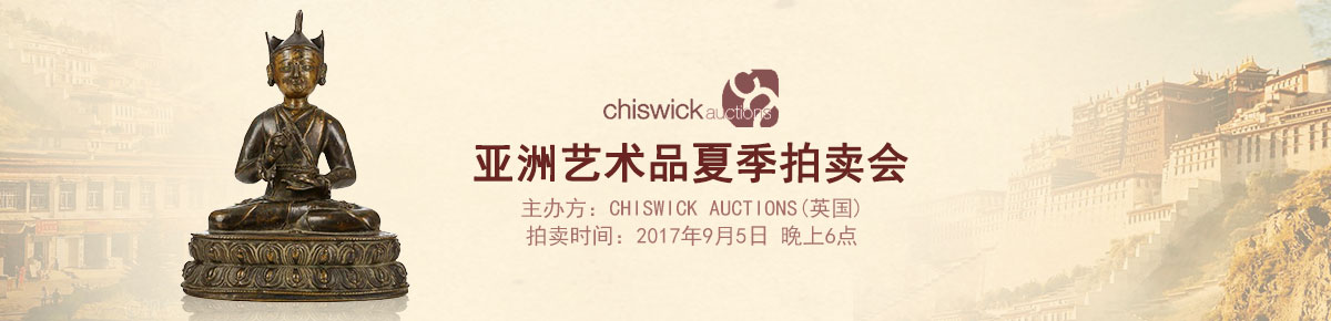Chiswick0905