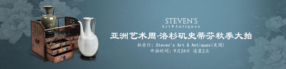Steven0924