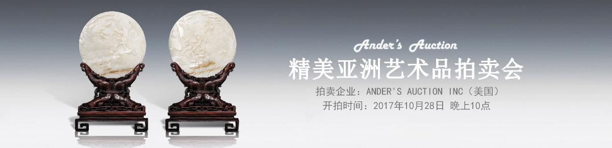 Anders1028