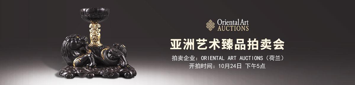 OrientalArt1024