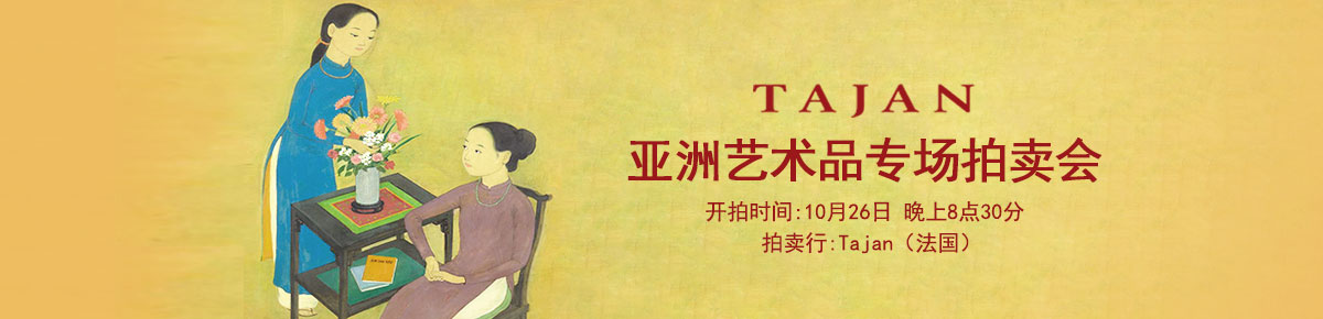 Tajan1026