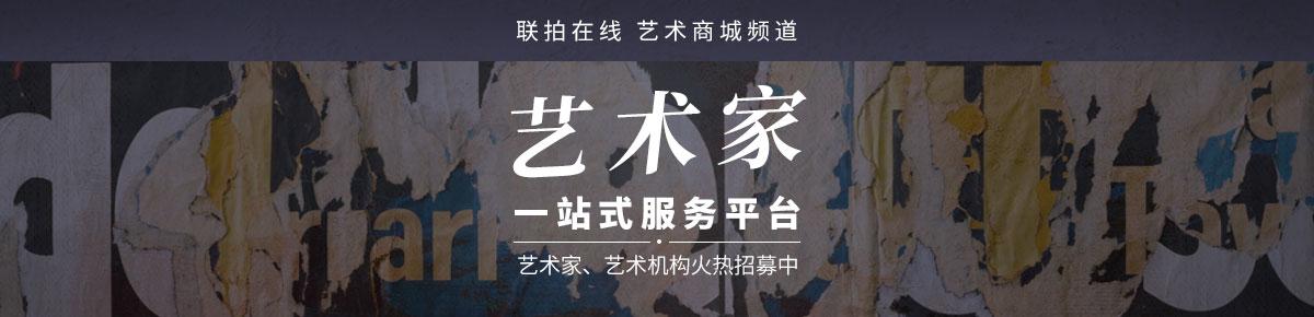 国内首页-鉴定咨询1商城招商741