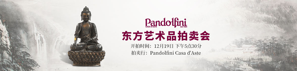 Pandolfini1219