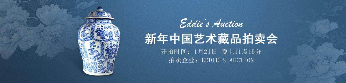 Eddies0121
