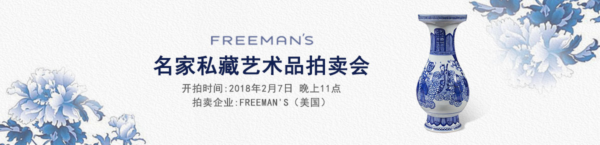 Freemans0207