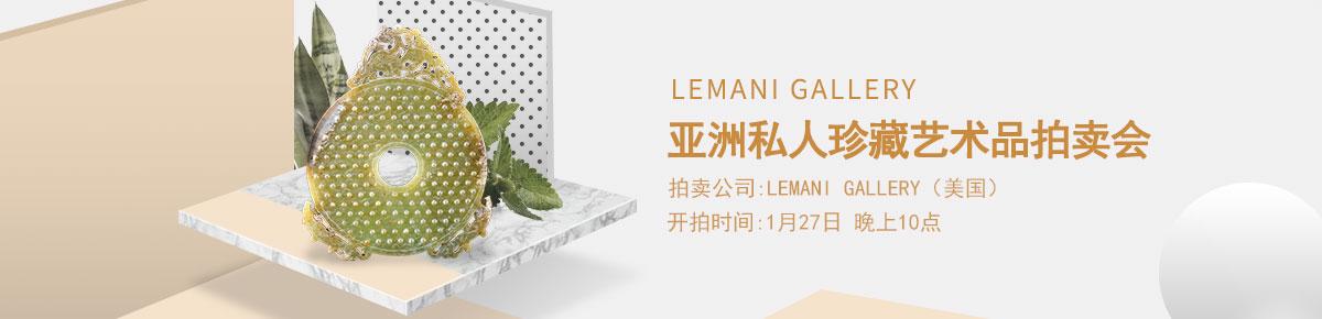 Lemani0127