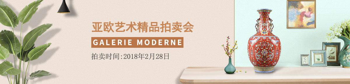 Galerie-Moderne0228