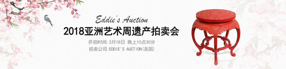 Eddies-Auction0318