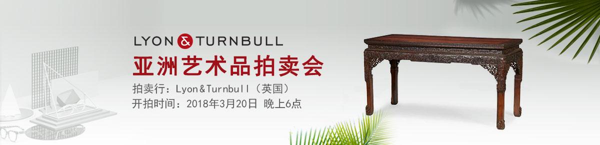 LyonTurnbull0320
