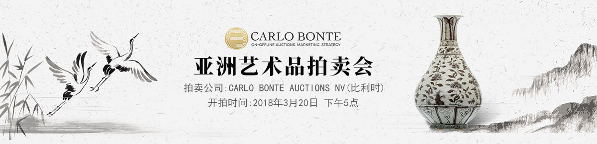 Carlo-Bonte-Auctions-nv0320