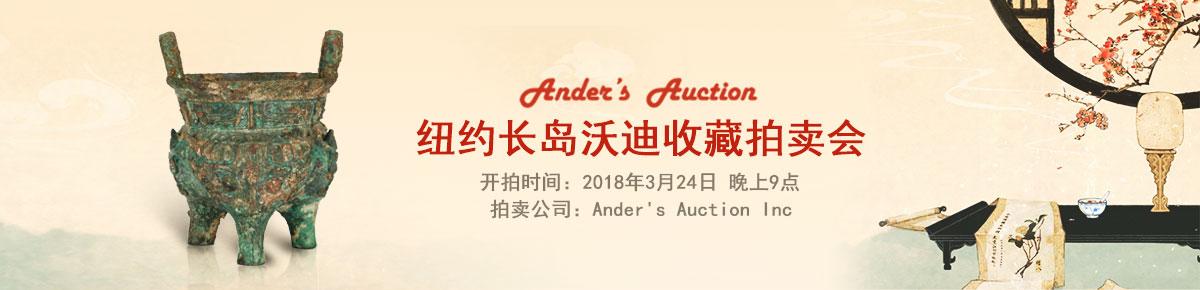 Anders0324