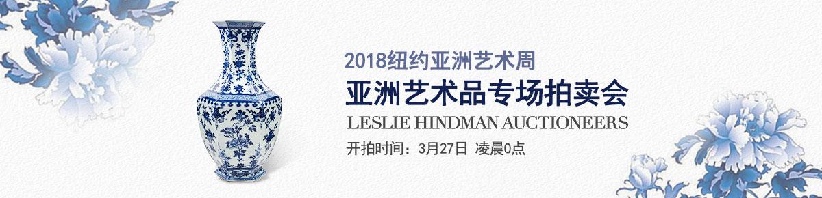 Leslie0327
