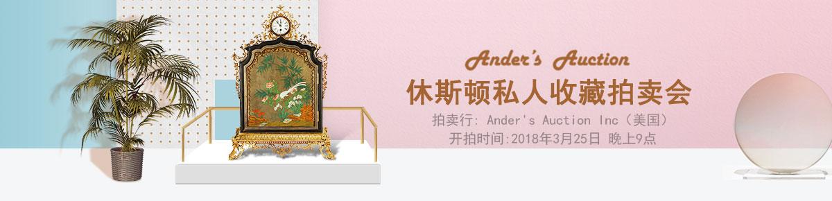 Anders325