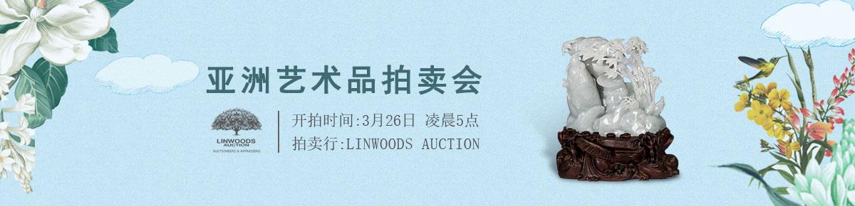 Linwoods0326