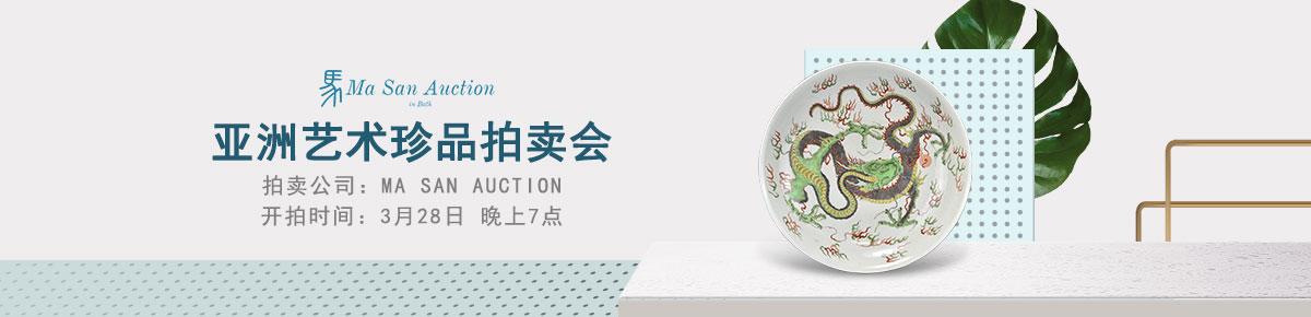 Ma-San-Auction0328