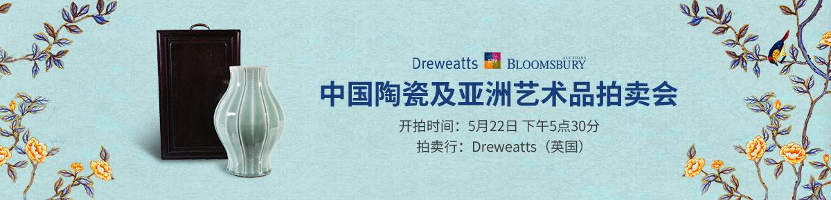 Dreweatts0522