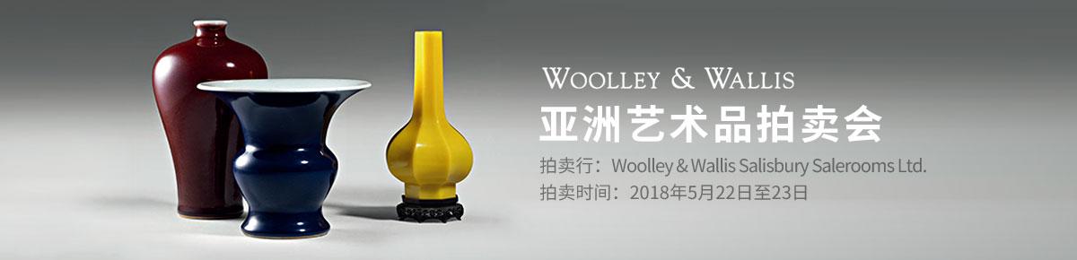 Woolley-Wallis0522