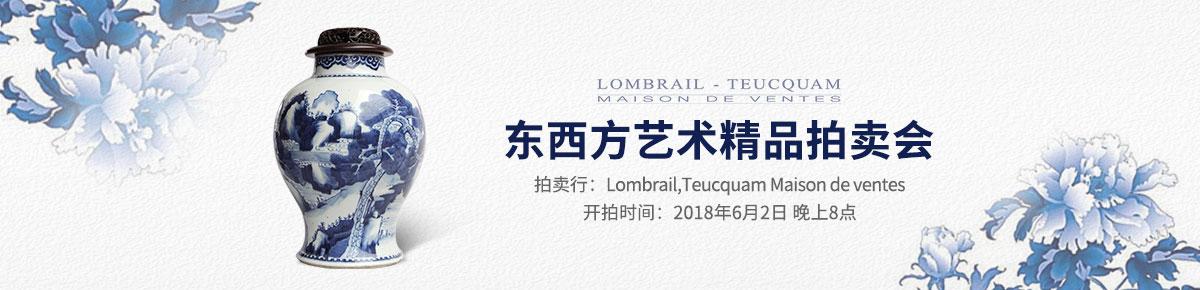 Lombrail-Teucquam0602