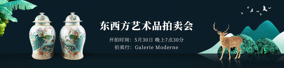 Galerie-Moderne0530