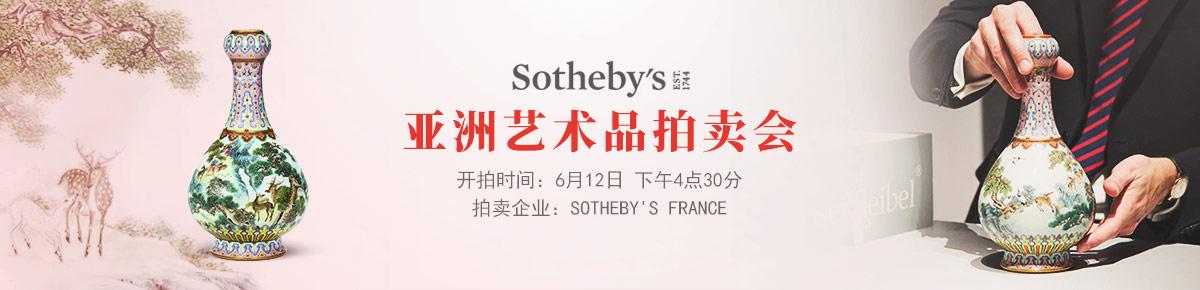 Sothebys-France滚动图0612