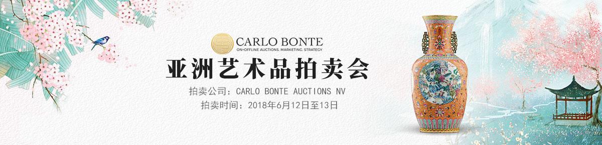 Carlo-Bonte0612