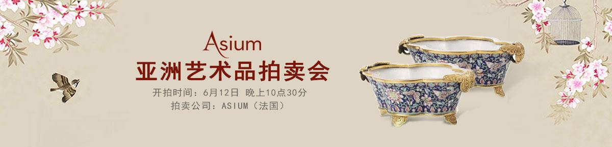Asium0612