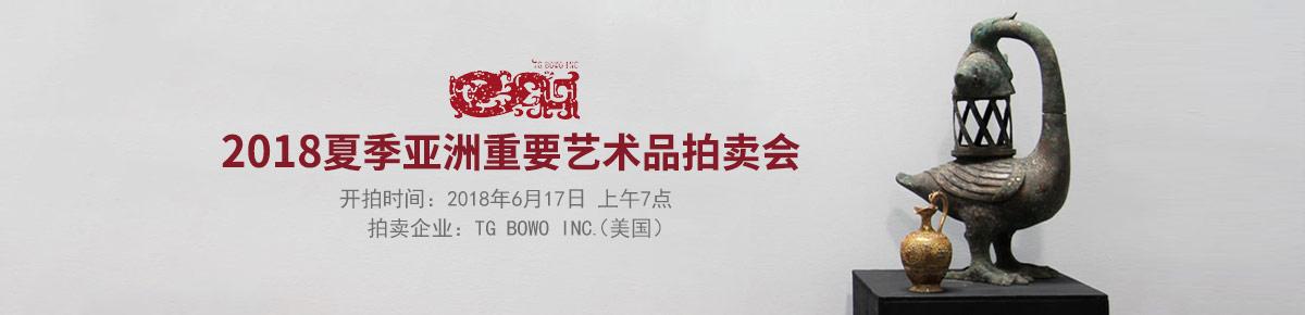 TG-BOWO0617