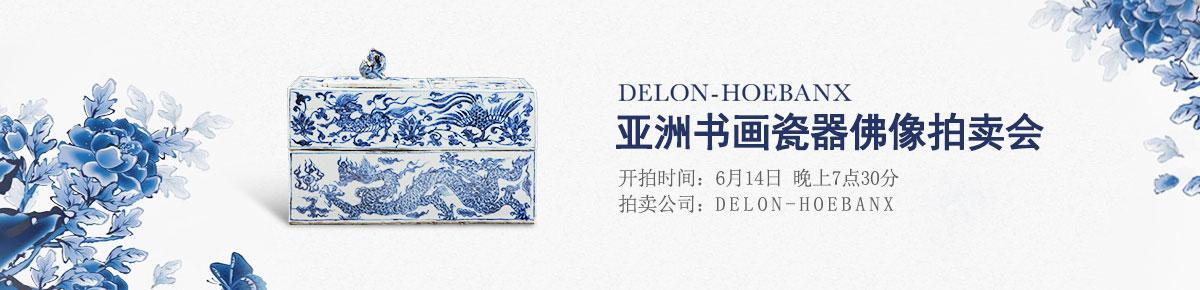Delon-Hoebanx0614