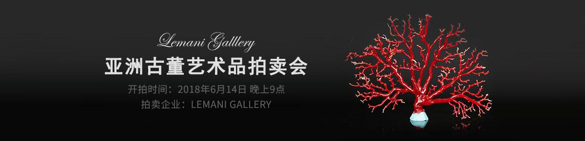 Lemani-Gallery0614