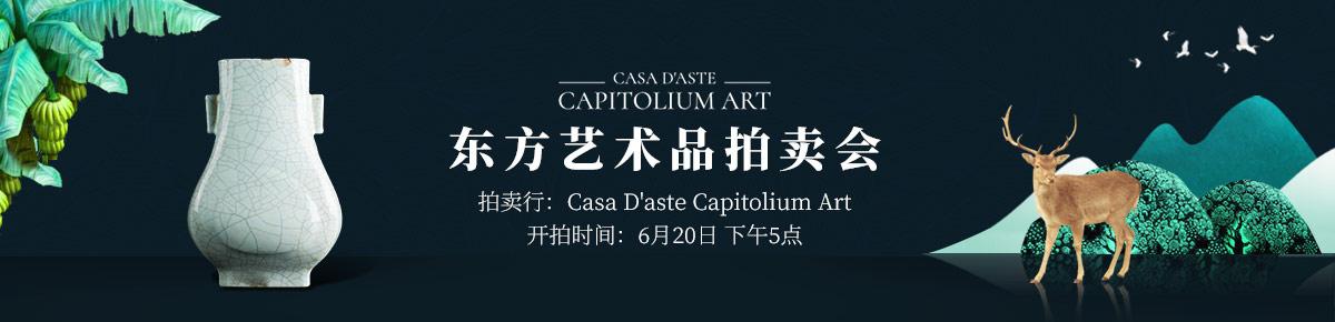 Casa-Daste0620