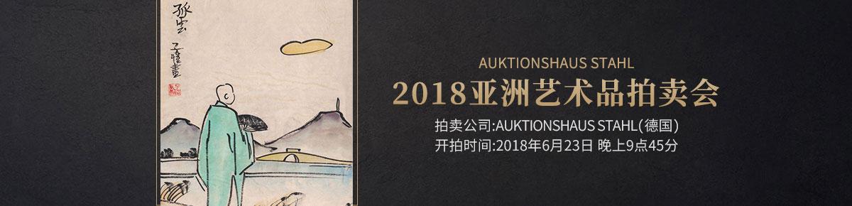 auktionshaus0623