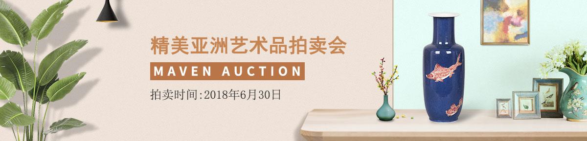 Maven-Auction0630