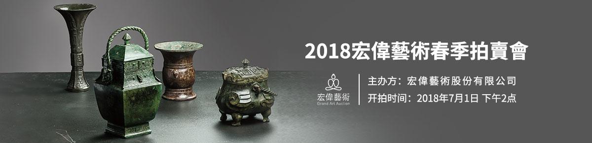 宏偉藝術0701